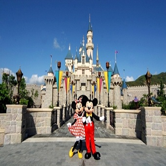 Hongkong with disney land